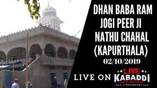 Live Mela Dhan Baba Ram Jogi Peer Ji Nathu Chahal (Kapurthala) Punjab 02/10/2019