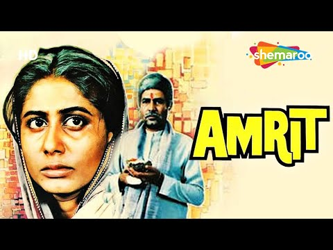 Amrit (1986) (HD & Eng Subs) Hindi Full Movie - Rajesh Khanna - Smita Patil - Aruna Irani