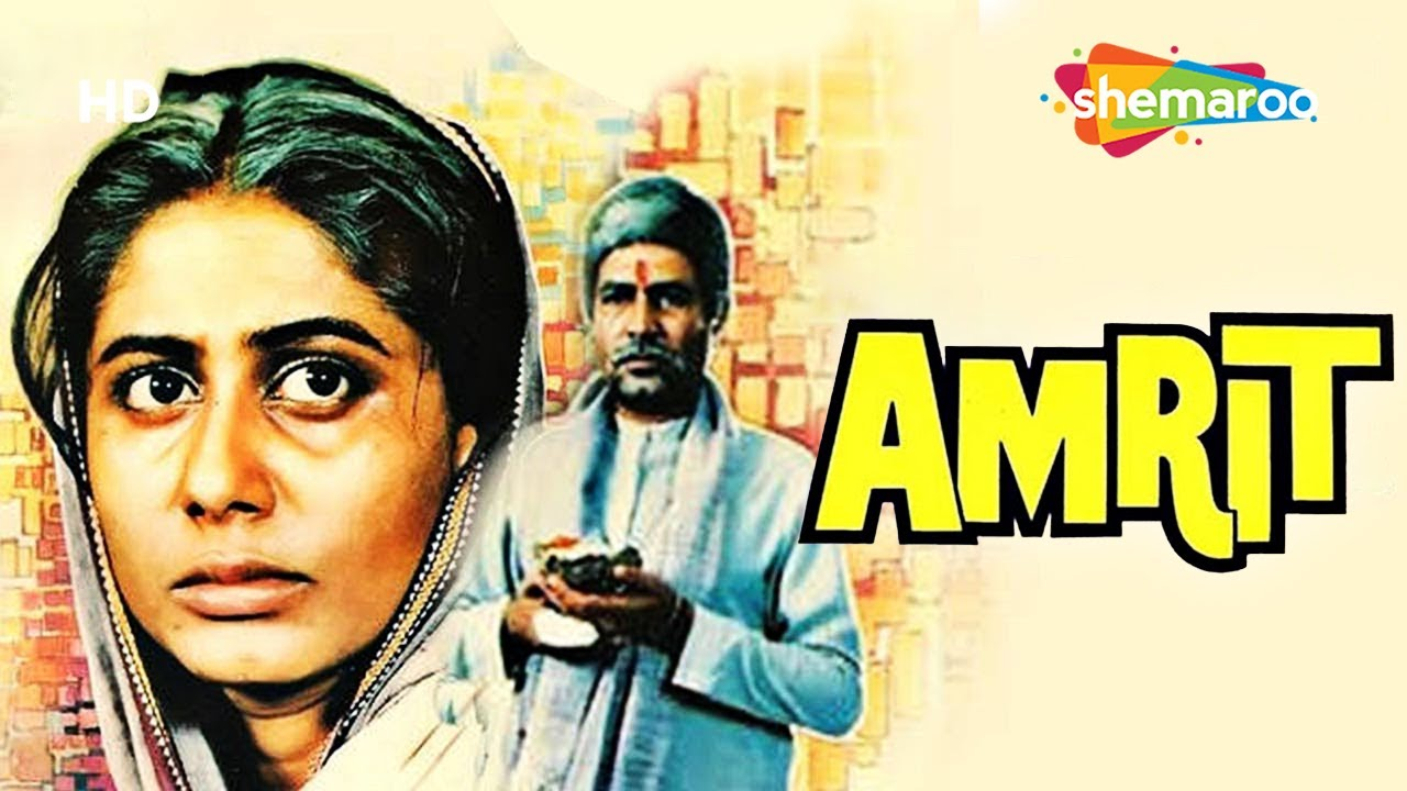 Amrit  Hd Eng Subs Hindi Full Movie Rajesh Khanna Smita Patil Aruna Irani
