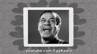 التمثيلية الإذاعية׃ قلب الطيب ˖˖ أمين الهنيدي – ليلى فهمي