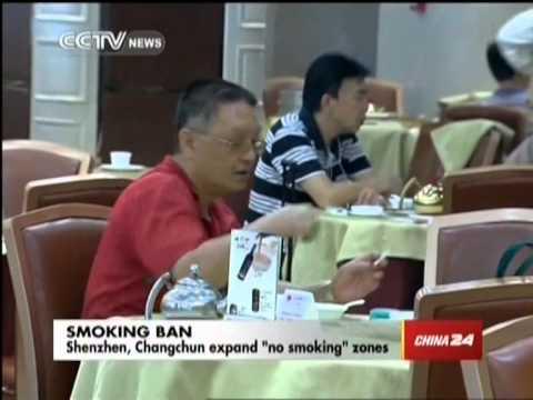 """Shenzhen, Changchun expand """"no smoking"""" zones"""