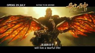 LEAGUE OF GODS 封神传奇 - Teaser 1 - Opens 29.07 in SG