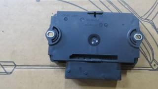 Блок басқару, тежегішпен 7P0907801F