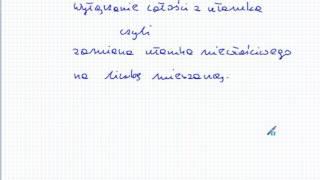 Dokończenie filmu p.t. Ułamek jako wynik dzielenia