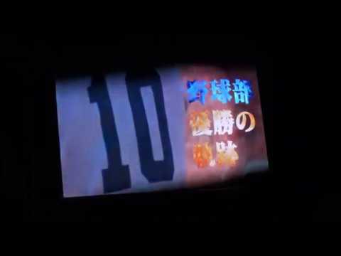 2018春季東京六大学野球 慶應優勝祝賀会 27年ぶりの連覇に向けて優勝の軌跡