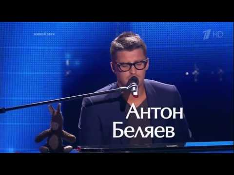 Top 6 Best Blind Auditions The Voice of Russia