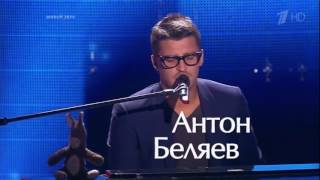 Top 6 Best Blİnd Auditions The Voice of Russia