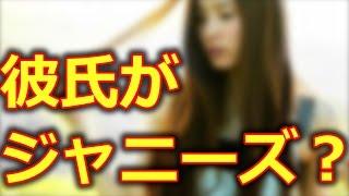 37.5℃の涙出演、蓮佛美沙子の熱愛彼氏はジャニーズ? http://youtu.be/a...