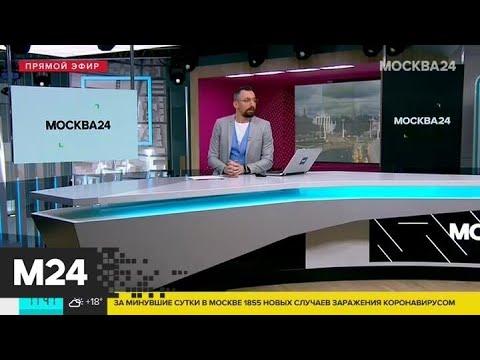 Как жара повлияет на коронавирус - Москва 24