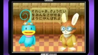 Kuru Kuru Kururin gameplay, GBA Japan