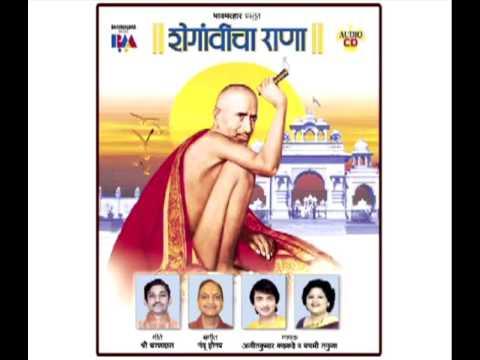 Swami Gajanan     SHEGAVICHA RANA