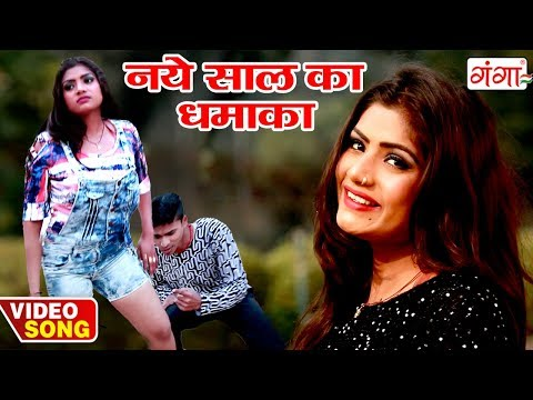 NEW maithili Song 2018 - उमर छौ काँचा - Maithili Hit Video Songs New