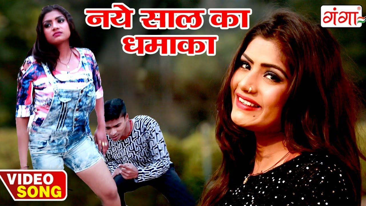 Maithili vivah geet | khub khao yo dulha | maithili song | youtube.
