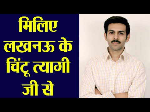 Kartik Aaryan releases his First Look of Pati Patni Aur Woh: Watch Pics | FilmiBeat Mp3
