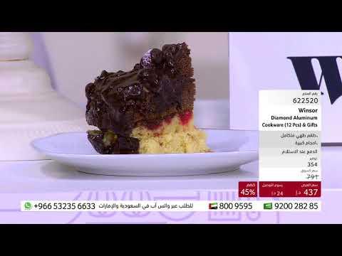 KMS  Winsor 12 PC Diamond Cookware Set & Gifts  | citrussTV com