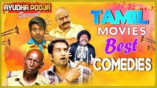 Latest Tamil Comedy Scenes   2015   Vivek   Soori   Santhanam   Ayudha Poojai Special   Jukebox