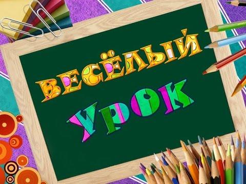 Загадки на буквы русского алфавита,открываем киндеры и смотрим познавательное видео