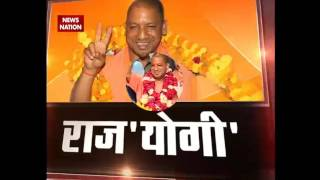 Yogi Adityanath takes oath as Uttar Pradesh's 21st chief minister: Here's a brief profile