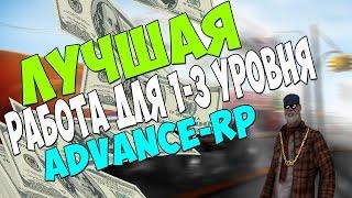 Advance-Rp #22-- \