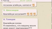Карточка «комбидресс slim shapewear в выксе. Комбидресс slim shapewear купить украина отзывы подробности. Http://bit. Ly/2li4y4c почему.