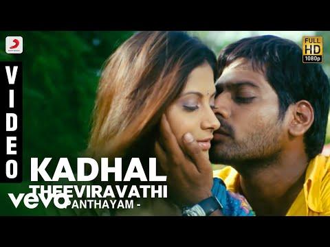 Panthayam - Kadhal Theeviravathi Video   Nitin Sathyaa   Vijay Antony thumbnail