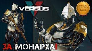 видео Modern Combat Versus. Обзор игры