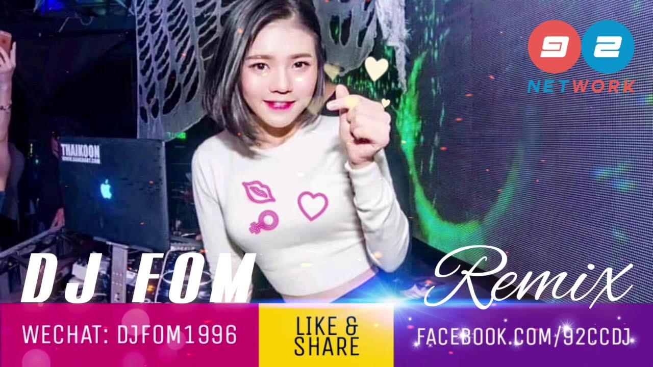 92CCDJ ? Chinese sad love songs DJ REMIX 2020 (manyao)