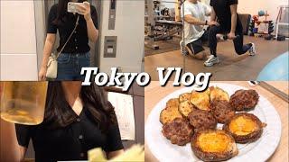 [VLOG] 도쿄일상 브이로그 #57 | 잘 먹고 열심…