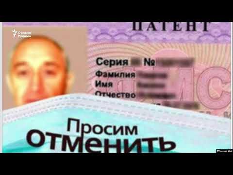 Ҳуқуқ фаоллари Россияда патент ва регистрацияни вақтинча бекор қилиш талаби билан чиқди
