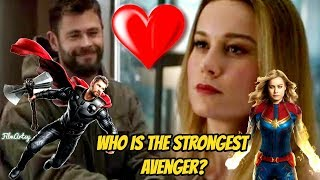 Avengers: Endgame | Captain Marvel vs Thor | Who is the Strongest Avenger?