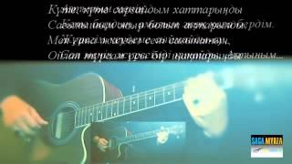Download AIQYN_'Altynym'_cover_karaoke_SAGA Myrza Mp3 and Videos