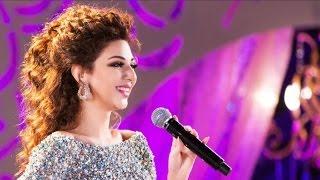 ميريام فارس - ايوه