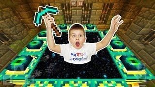 - НУБ победил ДРАКОНА или НЕТ ЭНДЕРМИР Майнкрафт ВИДЕО ДЛЯ ДЕТЕЙ про Minecraft Матвей Котофей MCP