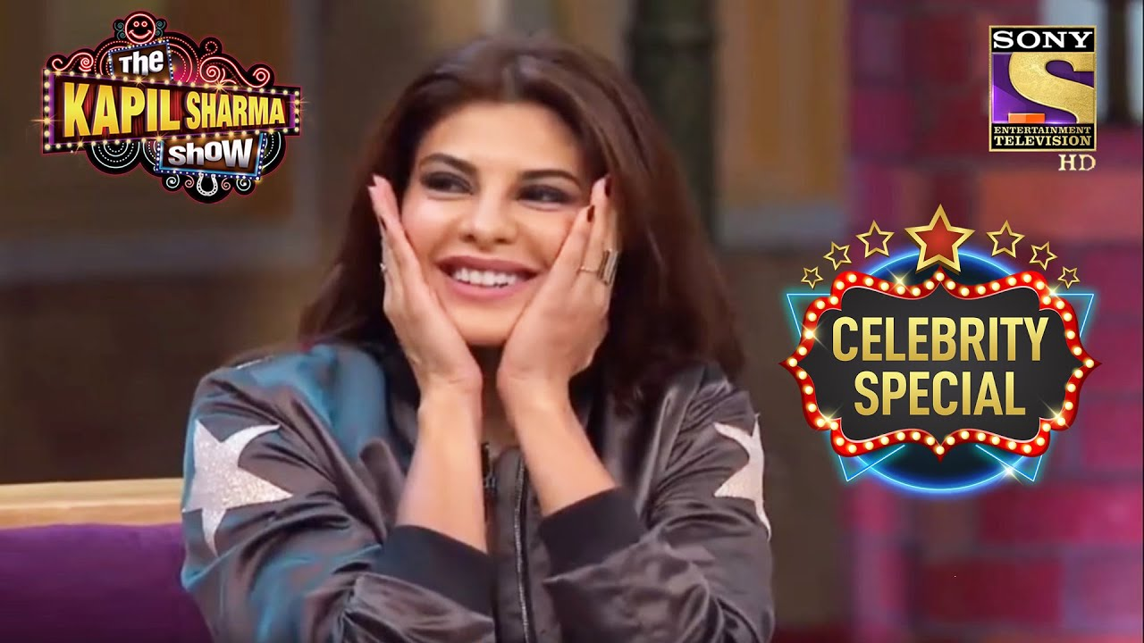 Kapil Hits On Jacqueline | The Kapil Sharma Show S1 | Jacqueline Fernandez | Celebrity Special