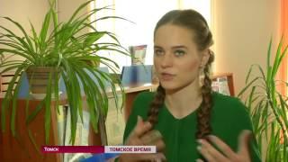 видео Томские школьники посетили первый «Космический урок»