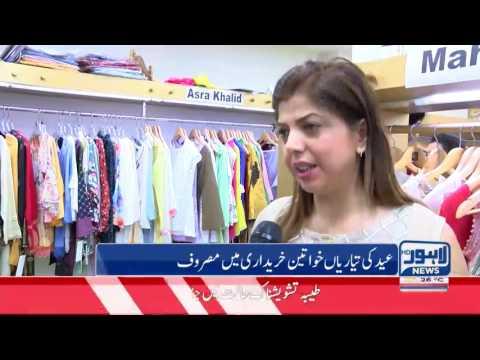 Designer Sam Ali Dada introduces new collection of dresses for Eid