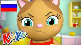детские песни | 3 Маленькие котята | KiiYii | мультфильмы для детей