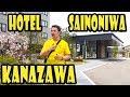 Kanazawa Sainoniwa Hotel Review - Best Hotel in Kanazawa