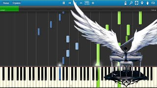 Deemo - Wings of Piano Full (Synthesia Piano tutorial+ Midi download)