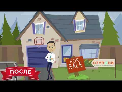 Услуги электрика в Хабаровске. Вызов электрика на дом.