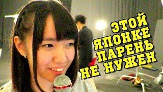 Японка айдол. Любимые позы и почему не нужен парень?