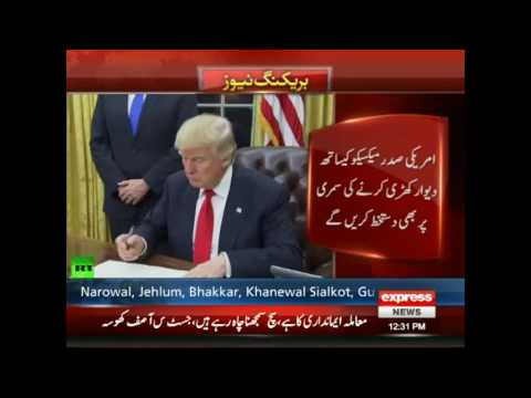 Breaking: Trump bans Muslim Immigrants of these Islamic countries | Express News