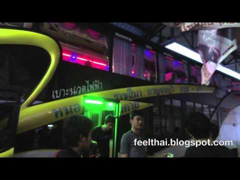 รถ VIP หนองคายไปกาญจนบุรี รถศรีมงคลขนส่ง