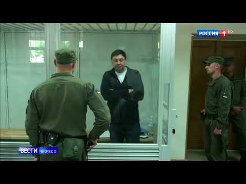 Кирилл Вышинский в суде отказался от гражданства Украины