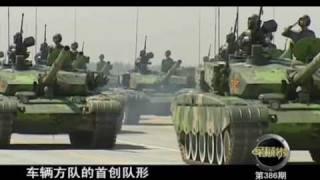 Video Chinese PLA Army ZTZ-99 Type 99 Main Battle Tank  坦克之王 中国人民解放军99式坦克 download MP3, 3GP, MP4, WEBM, AVI, FLV November 2018