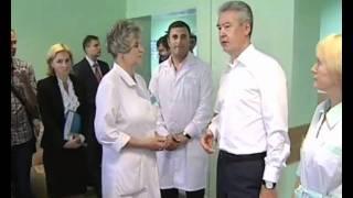 Собянин в поликлинике №102 в ЗАО Москвы