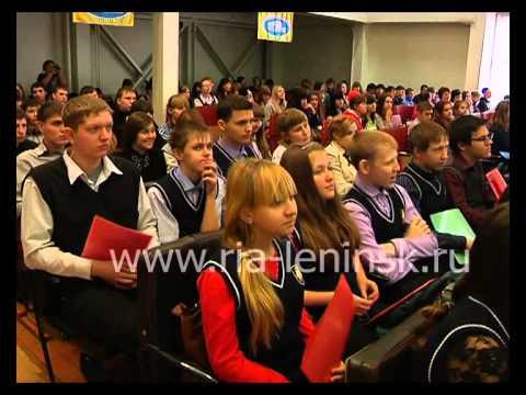 Мой город Экибастузский политехнический колледж
