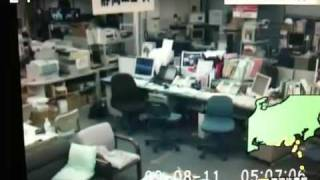 August 11 2009 japan Earthquake