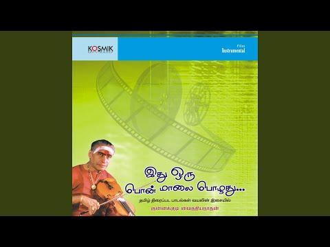 Kadavul Ninaiththaan Mananaal