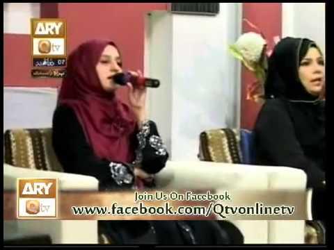 Hazir hain hazir hain hum by Amna Ashfaq new naats 2013 1